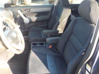 2007 Honda CR-V EX Fayetteville , Arkansas 5