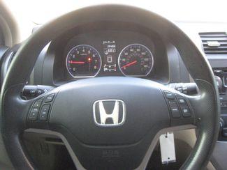 2007 Honda CR-V EX New Brunswick, New Jersey 9
