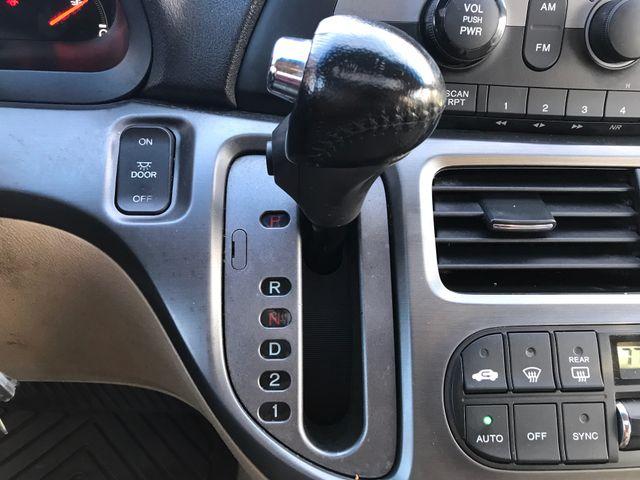 2007 Honda Odyssey EX-L Leesburg, Virginia 27