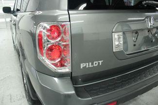 2007 Honda Pilot EX-L 4WD Kensington, Maryland 118