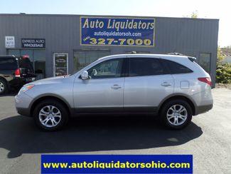 2007 Hyundai Veracruz GLS | North Ridgeville, Ohio | Auto Liquidators in North Ridgeville Ohio