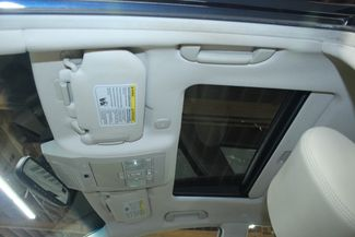 2007 Infiniti M35x Advanced Technology Kensington, Maryland 17