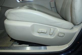 2007 Infiniti M35x Advanced Technology Kensington, Maryland 24