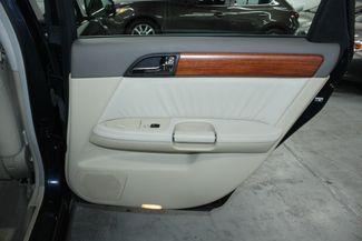 2007 Infiniti M35x Advanced Technology Kensington, Maryland 39
