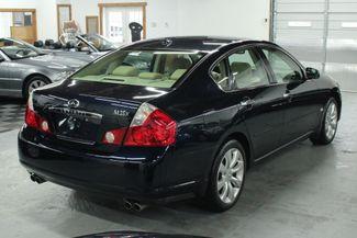 2007 Infiniti M35x Advanced Technology Kensington, Maryland 4