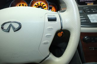 2007 Infiniti M35x Advanced Technology Kensington, Maryland 78