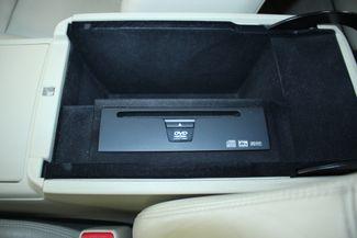 2007 Infiniti M35x Advanced Technology Kensington, Maryland 63