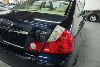 2007 Infiniti M35x Advanced Technology Kensington, Maryland 107