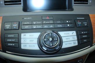 2007 Infiniti M35x Advanced Technology Kensington, Maryland 68