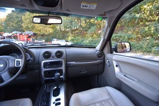 2007 Jeep Liberty Limited Naugatuck, Connecticut 19