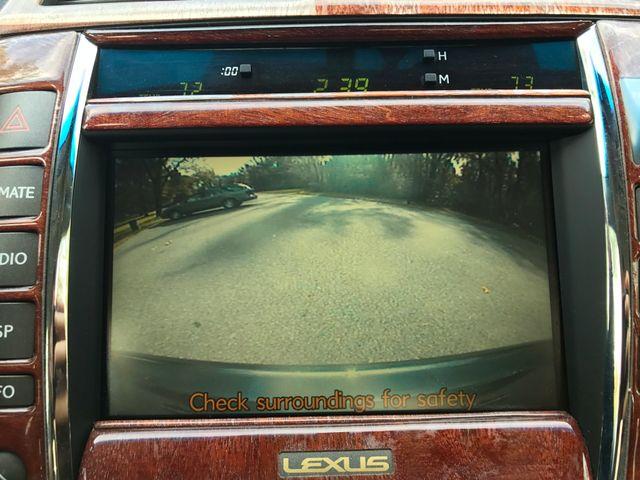 2007 Lexus ES350 Leesburg, Virginia 27