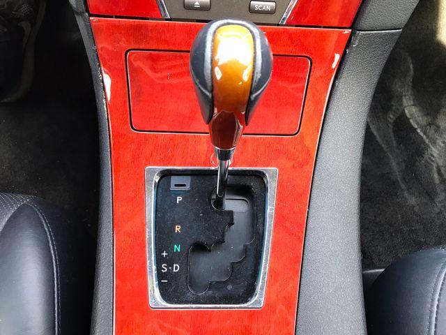 2007 Lexus ES350 Leesburg, Virginia 30