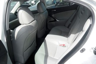 2007 Lexus IS 250 Hialeah, Florida 8