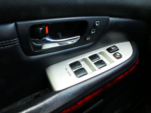 2007 Lexus RX350 Leesburg, Virginia 21