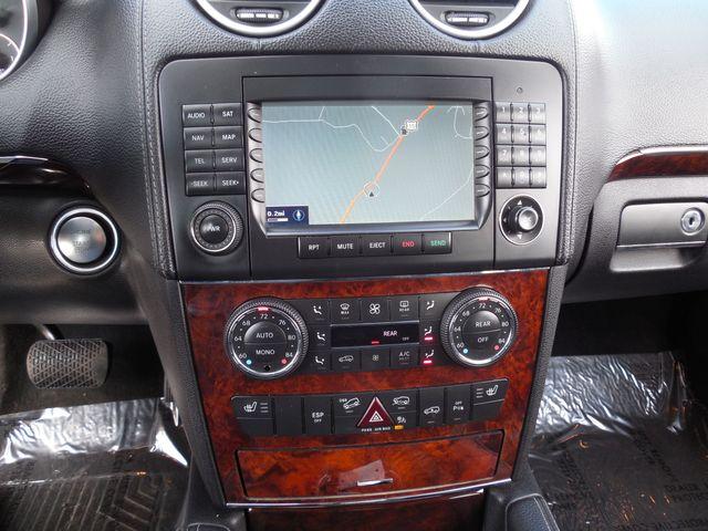 2007 Mercedes-Benz GL450 4MATIC Leesburg, Virginia 20