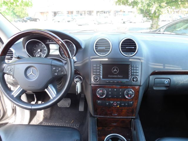 2007 Mercedes-Benz GL450 Leesburg, Virginia 13