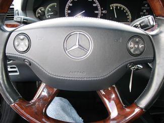 2007 Mercedes-Benz S550 5.5L V8 Las Vegas, NV 11