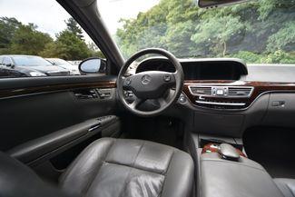 2007 Mercedes-Benz S550 4Matic Naugatuck, Connecticut 13