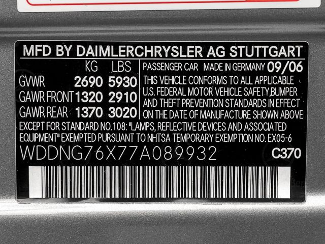 2007 Mercedes-Benz S600 5.5L V12 Burbank, CA 33