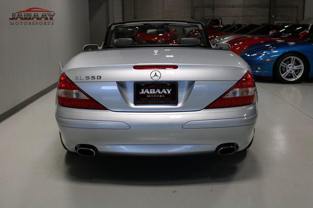 2007 Mercedes-Benz SL550 5.5L V8 Merrillville, Indiana 3