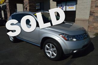 2007 Nissan Murano SE | Bountiful, UT | Antion Auto in Bountiful UT