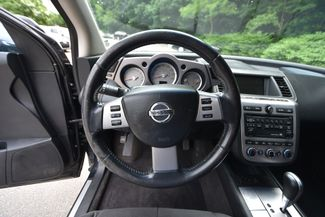 2007 Nissan Murano S Naugatuck, Connecticut 17