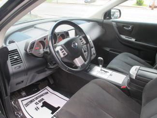 2007 Nissan Murano S Saint Ann, MO 11