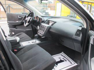 2007 Nissan Murano S Saint Ann, MO 20