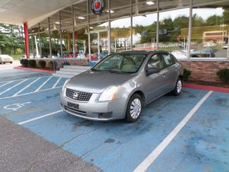 2007 Nissan Sentra in WATERBURY, CT