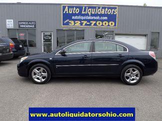 2007 Saturn Aura XE | North Ridgeville, Ohio | Auto Liquidators in North Ridgeville Ohio