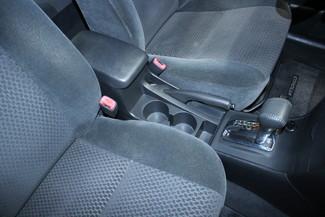 2007 Toyota Corolla S Kensington, Maryland 62