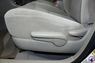 2007 Toyota Corolla LE Kensington, Maryland 23