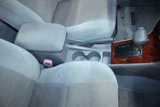 2007 Toyota Corolla LE Kensington, Maryland 54