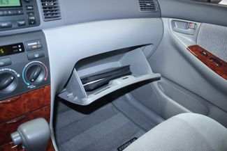2007 Toyota Corolla LE Kensington, Maryland 75