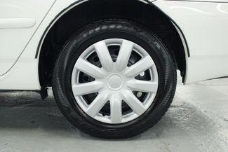 2007 Toyota Corolla LE Kensington, Maryland 88