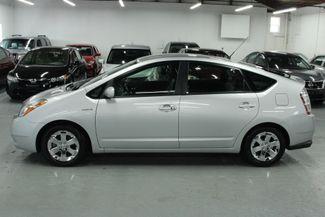 2007 Toyota Prius Pkg.#6 Kensington, Maryland 1