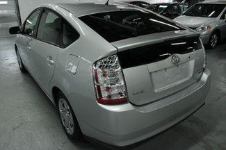 2007 Toyota Prius Pkg.#6 Kensington, Maryland 10