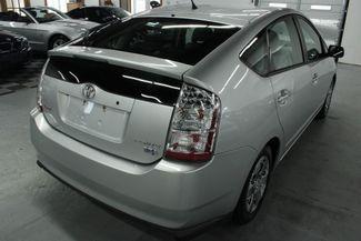 2007 Toyota Prius Pkg.#6 Kensington, Maryland 11