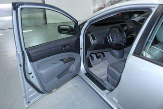 2007 Toyota Prius Pkg.#6 Kensington, Maryland 14