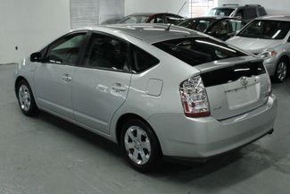 2007 Toyota Prius Pkg.#6 Kensington, Maryland 2