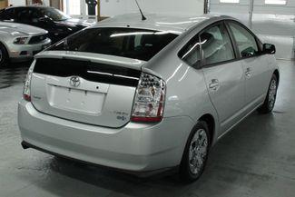 2007 Toyota Prius Pkg.#6 Kensington, Maryland 4