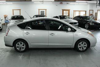 2007 Toyota Prius Pkg.#6 Kensington, Maryland 5