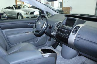 2007 Toyota Prius Pkg.#6 Kensington, Maryland 72