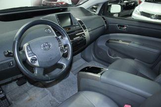 2007 Toyota Prius Pkg.#6 Kensington, Maryland 86