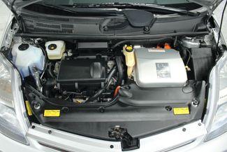 2007 Toyota Prius Pkg.#6 Kensington, Maryland 88