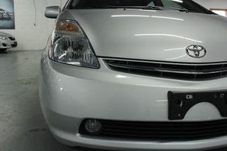 2007 Toyota Prius Pkg.#6 Kensington, Maryland 104
