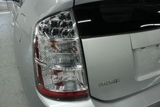 2007 Toyota Prius Pkg.#6 Kensington, Maryland 105