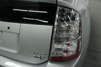 2007 Toyota Prius Pkg.#6 Kensington, Maryland 106