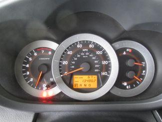 2007 Toyota RAV4 Sport Gardena, California 5