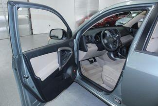 2007 Toyota RAV4 Limited 4WD Kensington, Maryland 13